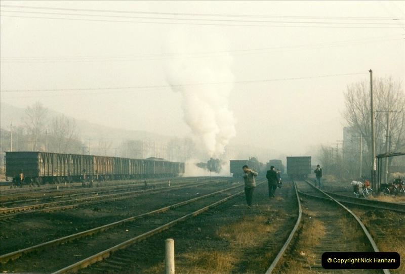 China November 1997. Picture (112) 112