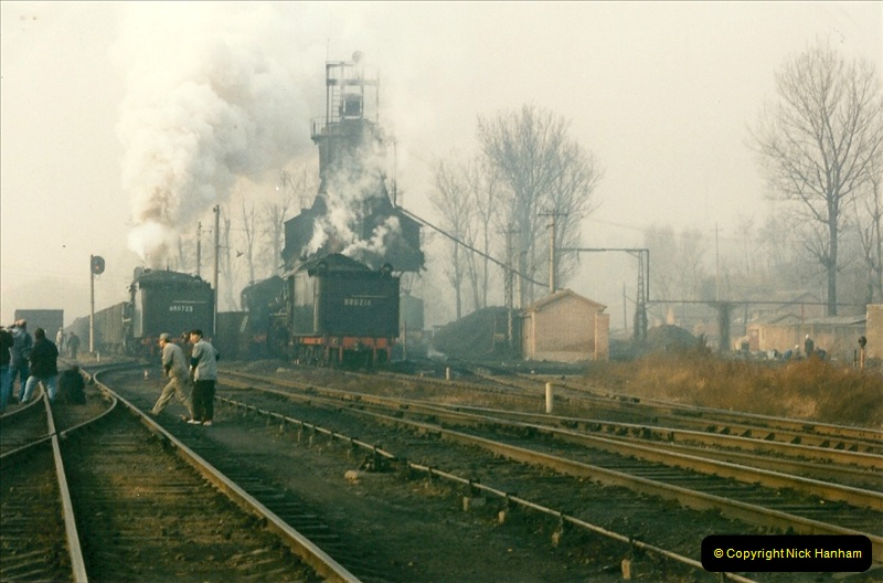 China November 1997. Picture (113) 113
