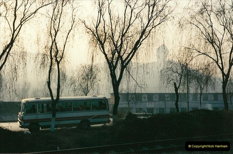 China November 1997. Picture (114) 114