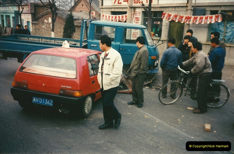 China November 1997. Picture (117) 117