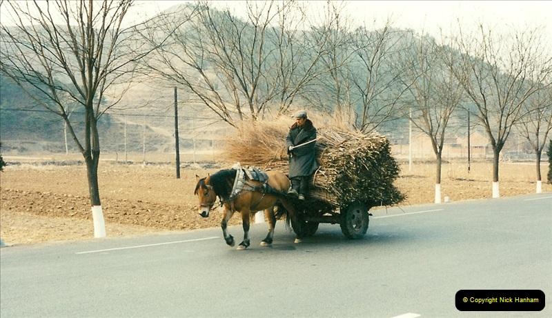 China November 1997. Picture (118) 118