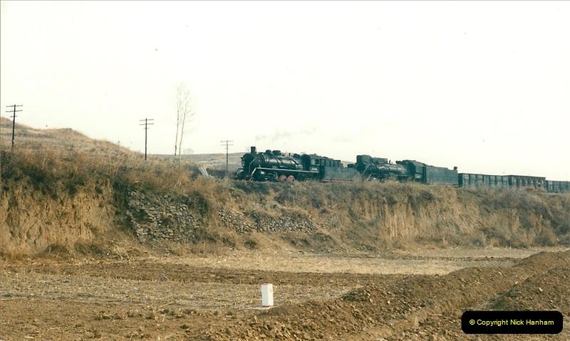 China November 1997. Picture (119) 119