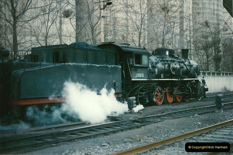 China November 1997. Picture (12) 012