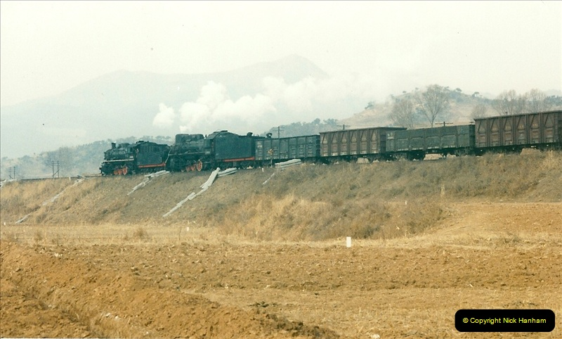 China November 1997. Picture (121) 121