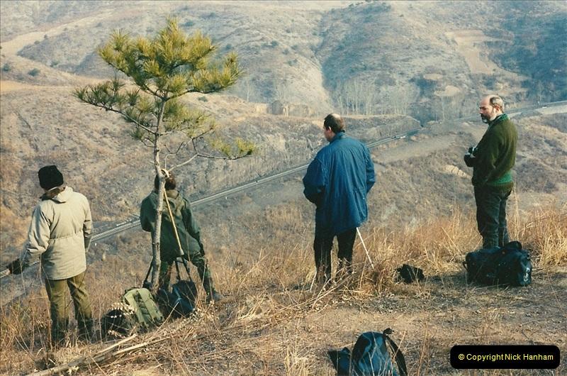 China November 1997. Picture (122) 122