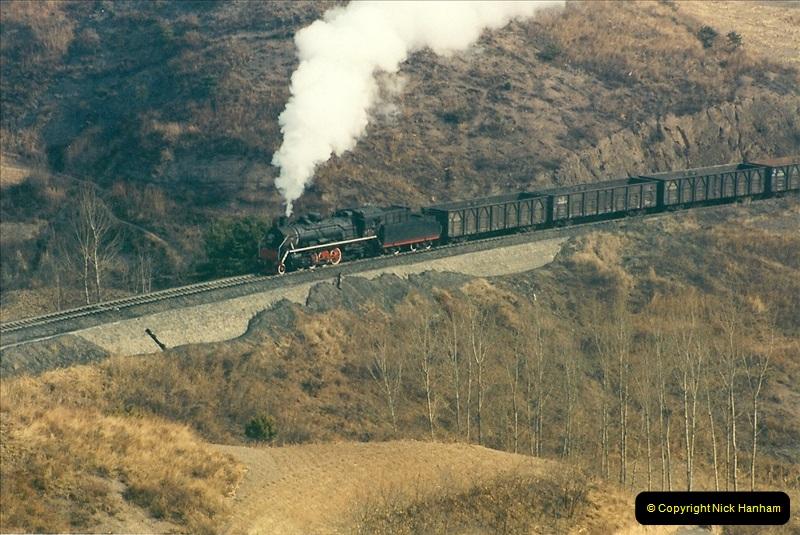 China November 1997. Picture (124) 124