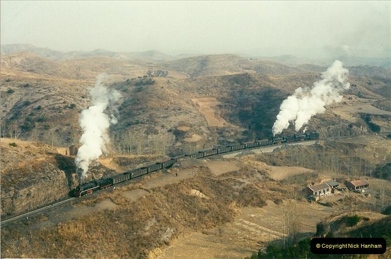 China November 1997. Picture (126) 126