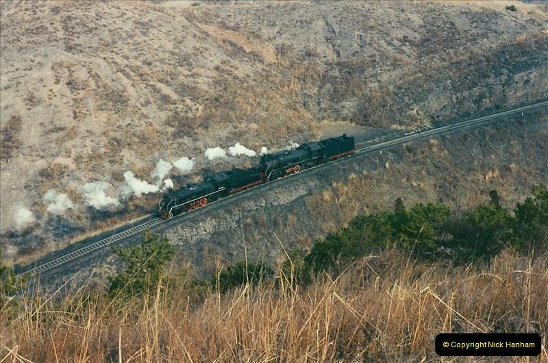 China November 1997. Picture (128) 128