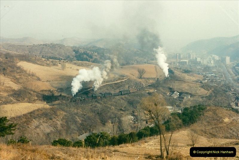China November 1997. Picture (133) 133