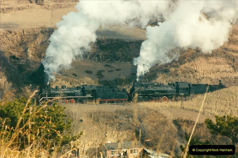 China November 1997. Picture (134) 134
