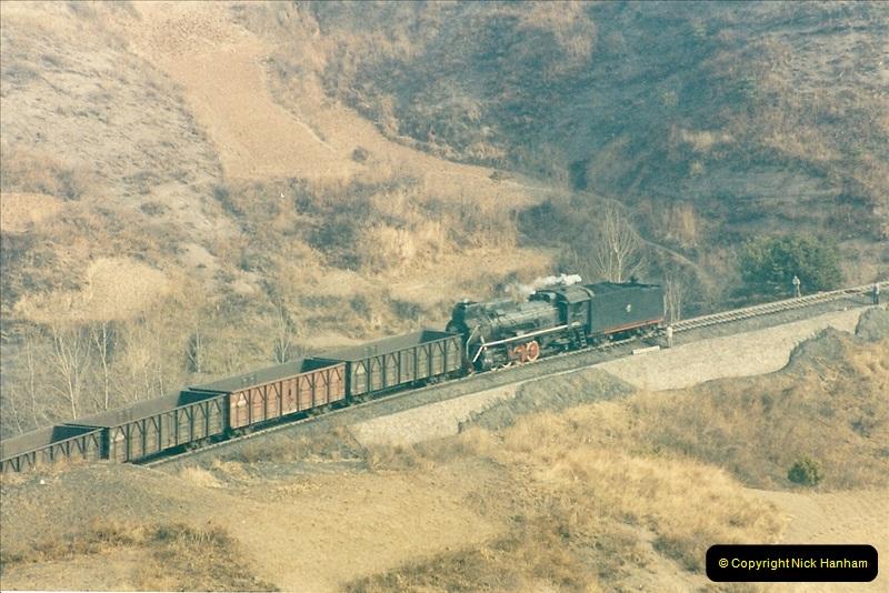 China November 1997. Picture (143) 143