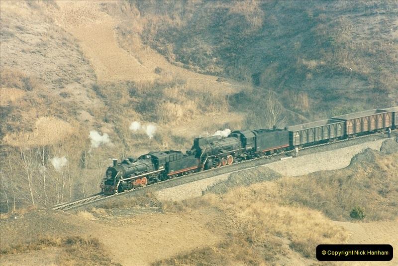 China November 1997. Picture (144) 144