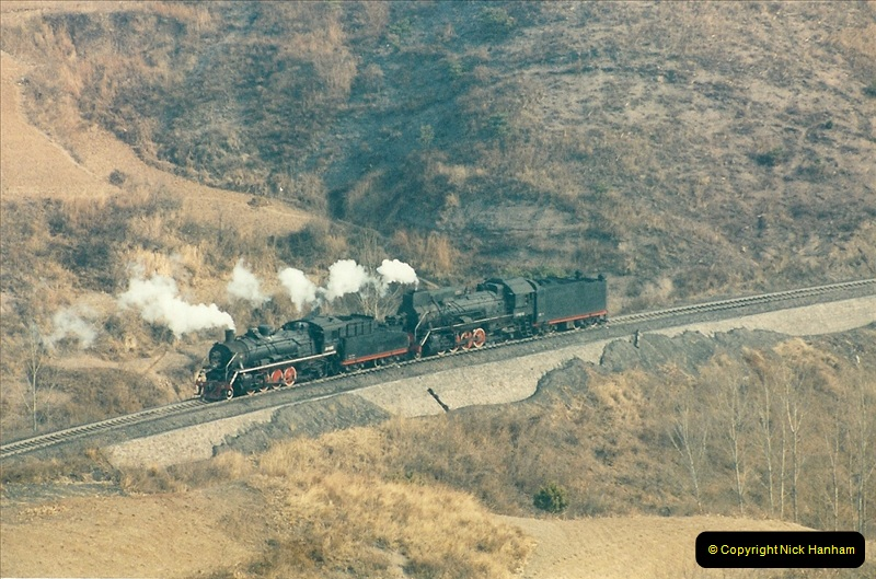 China November 1997. Picture (145) 145
