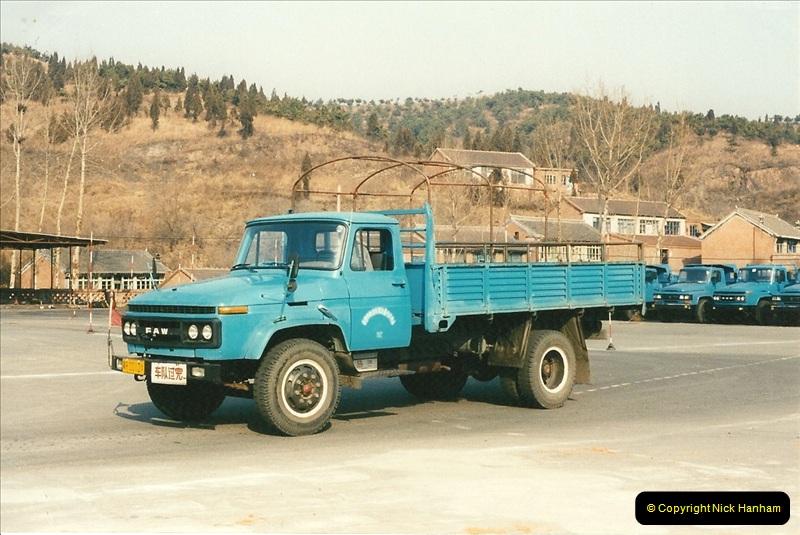 China November 1997. Picture (150) 150