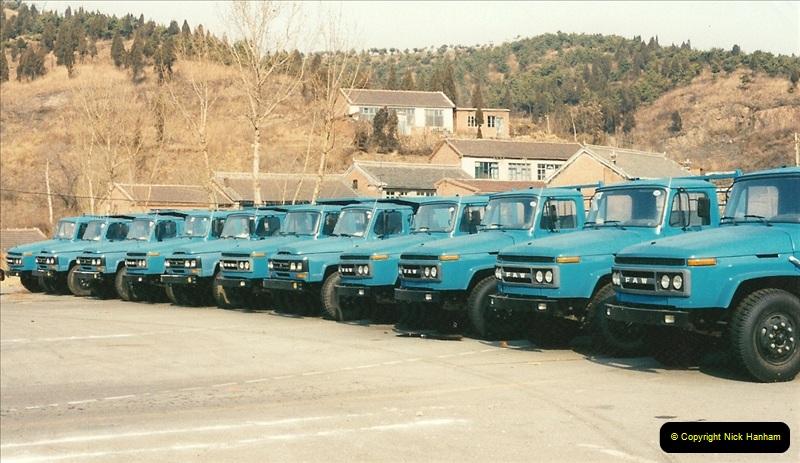 China November 1997. Picture (152) 152