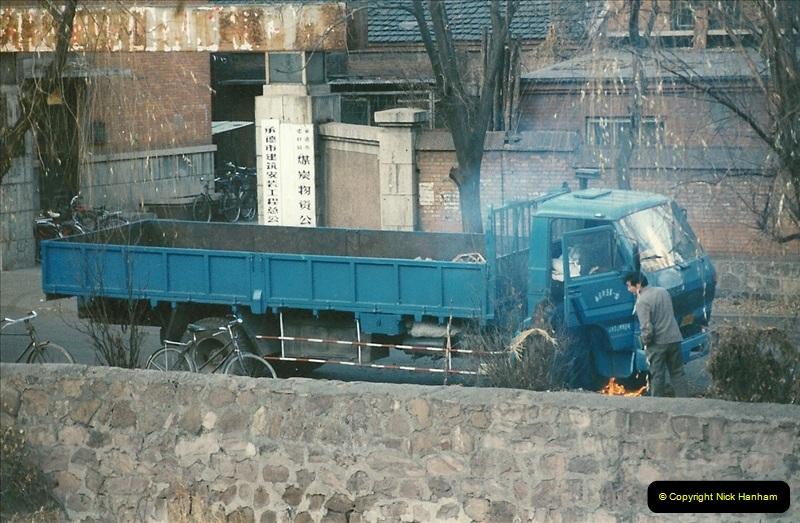 China November 1997. Picture (156) 156