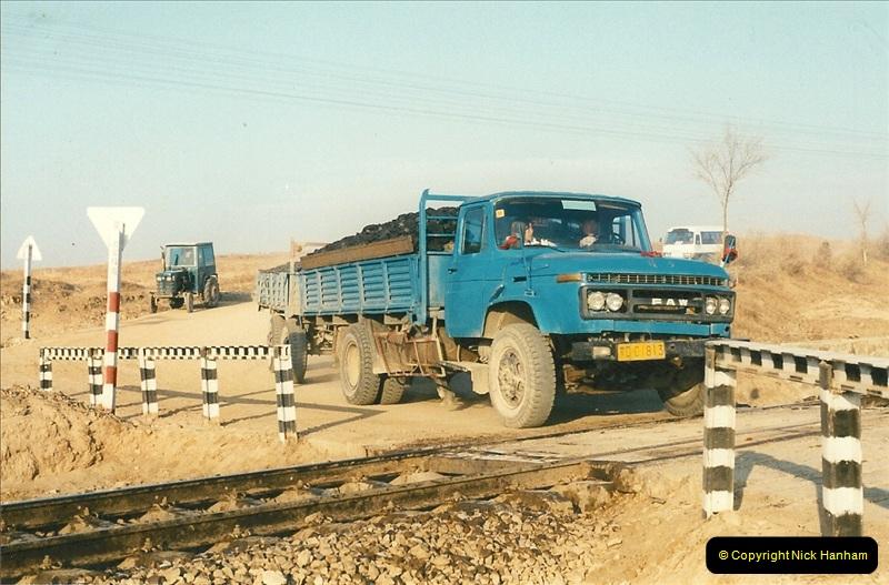 China November 1997. Picture (157) 157