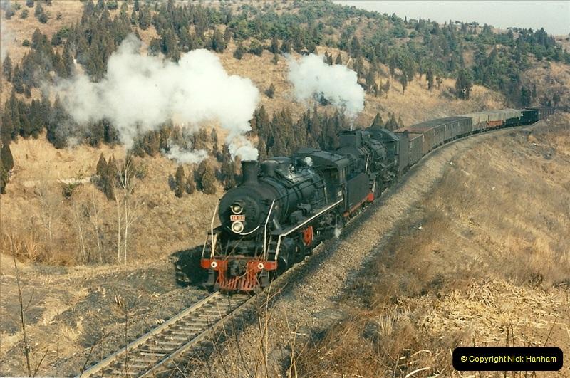 China November 1997. Picture (159) 159