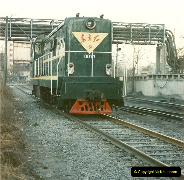 China November 1997. Picture (16) 016