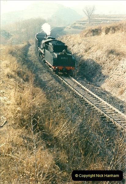 China November 1997. Picture (161) 161