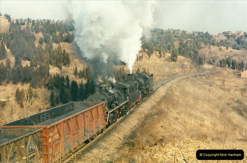 China November 1997. Picture (168) 168