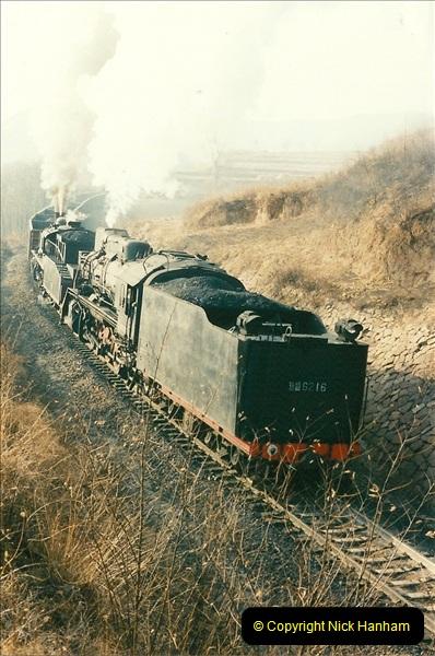 China November 1997. Picture (173) 173