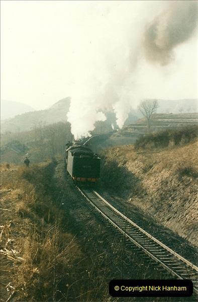 China November 1997. Picture (175) 175