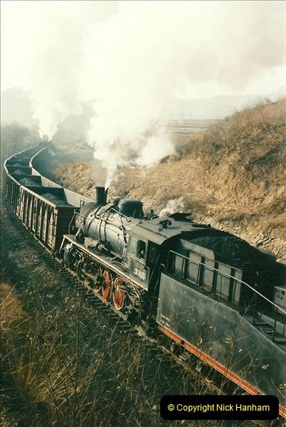 China November 1997. Picture (176) 176
