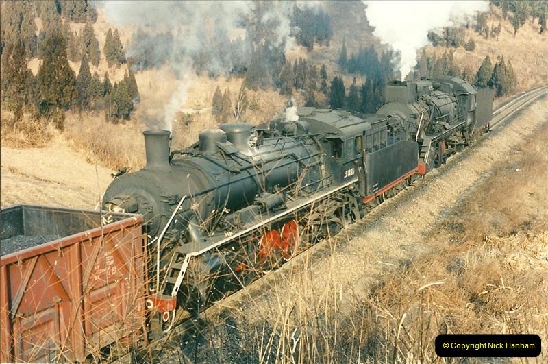 China November 1997. Picture (177) 177