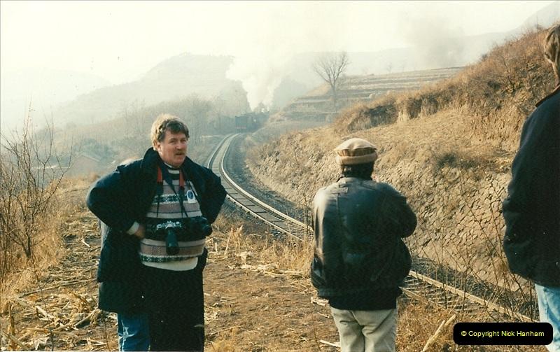 China November 1997. Picture (178) 178
