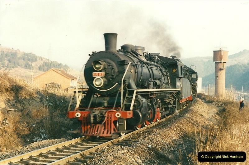 China November 1997. Picture (180) 180