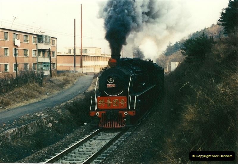 China November 1997. Picture (182) 182