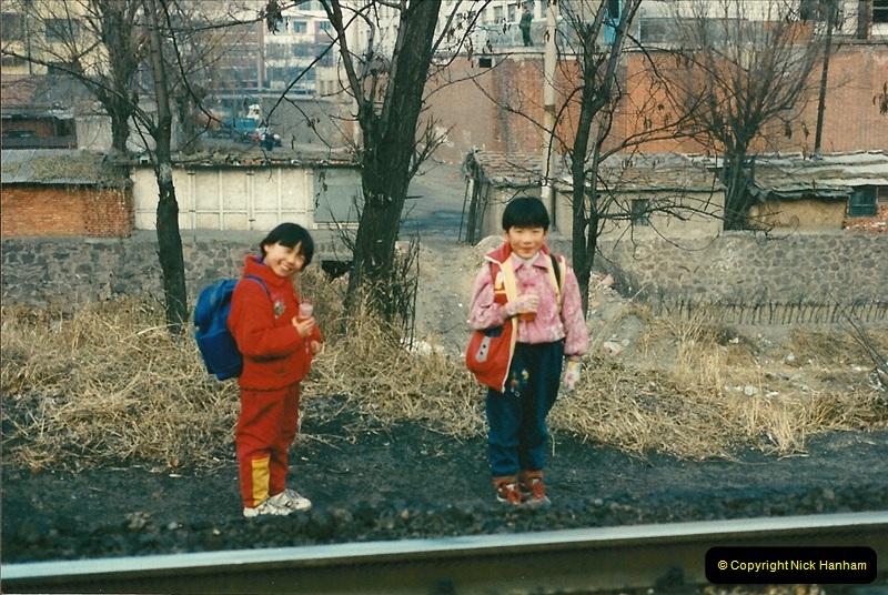 China November 1997. Picture (187) 187