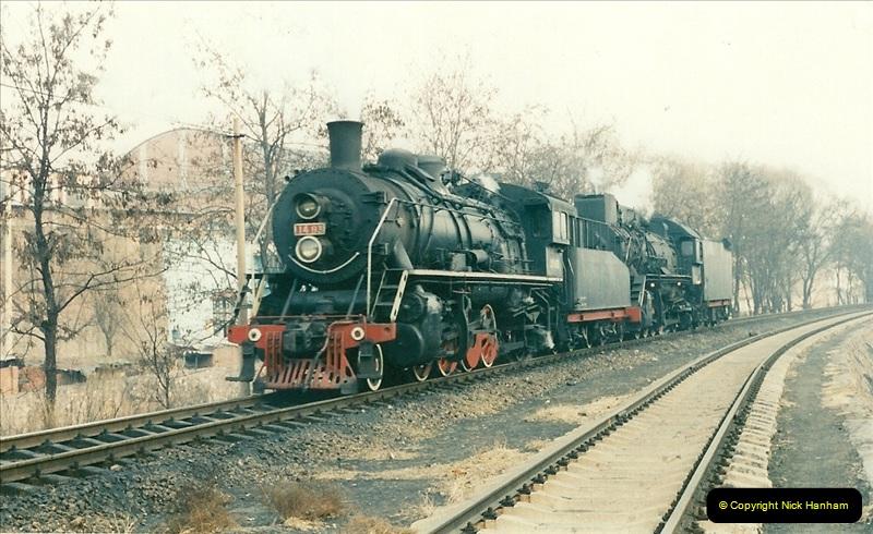 China November 1997. Picture (191) 191