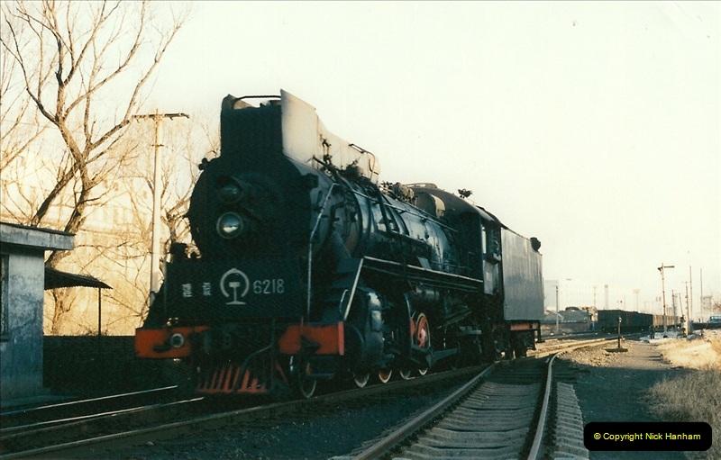 China November 1997. Picture (192) 192