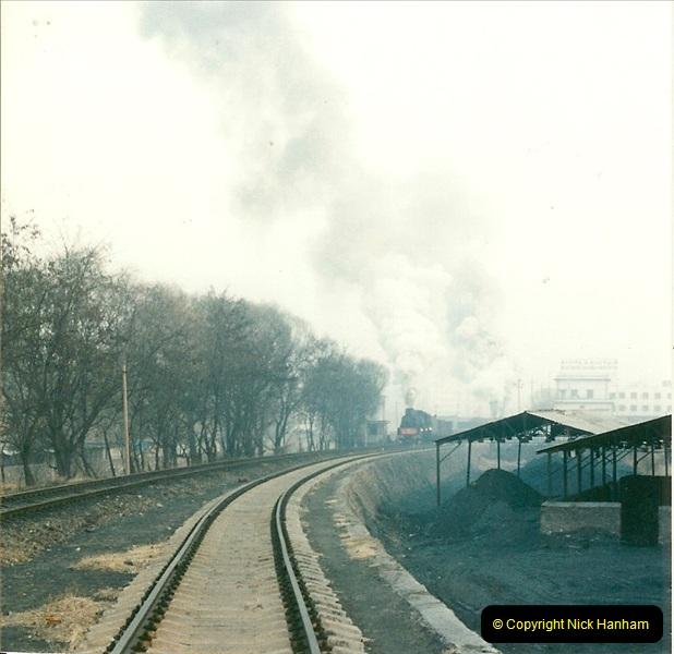 China November 1997. Picture (193) 193
