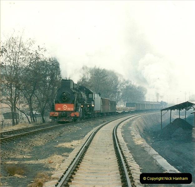 China November 1997. Picture (195) 195