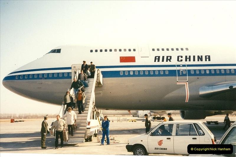 China November 1997. Picture (2) 002