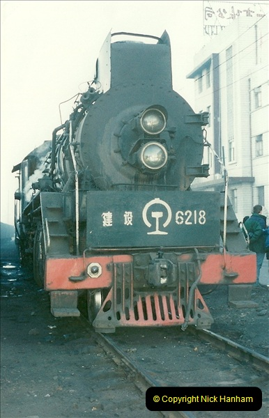 China November 1997. Picture (206) 206
