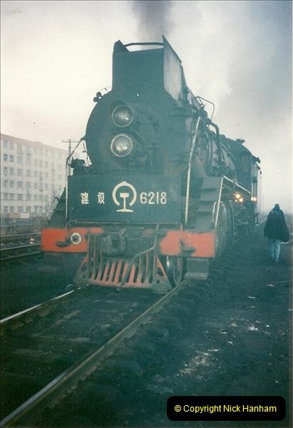 China November 1997. Picture (207) 207