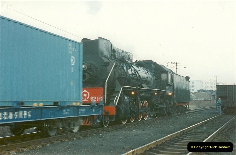 China November 1997. Picture (211) 211