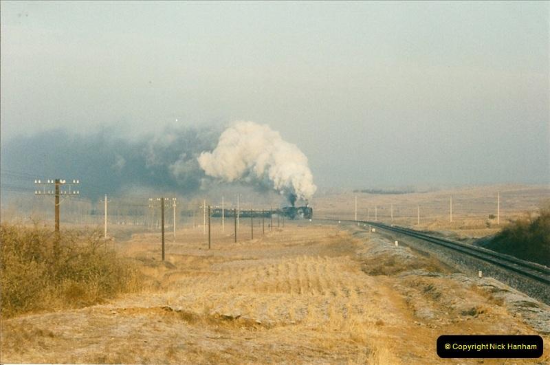 China November 1997. Picture (213) 213