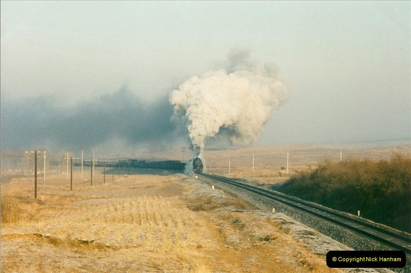 China November 1997. Picture (214) 214