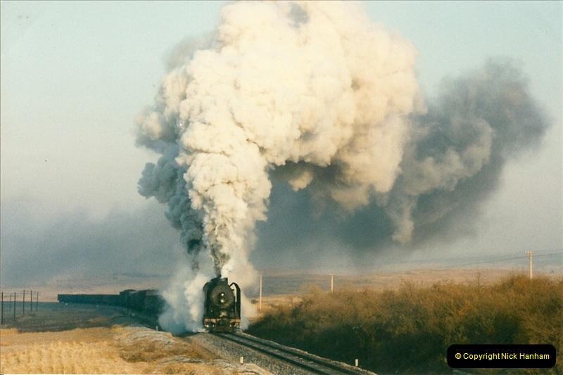 China November 1997. Picture (217) 217