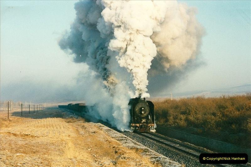 China November 1997. Picture (219) 219