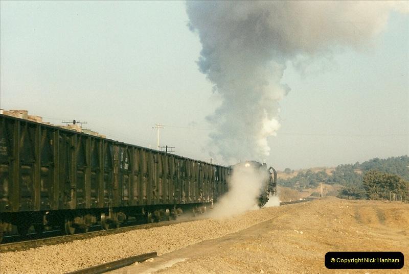 China November 1997. Picture (232) 232