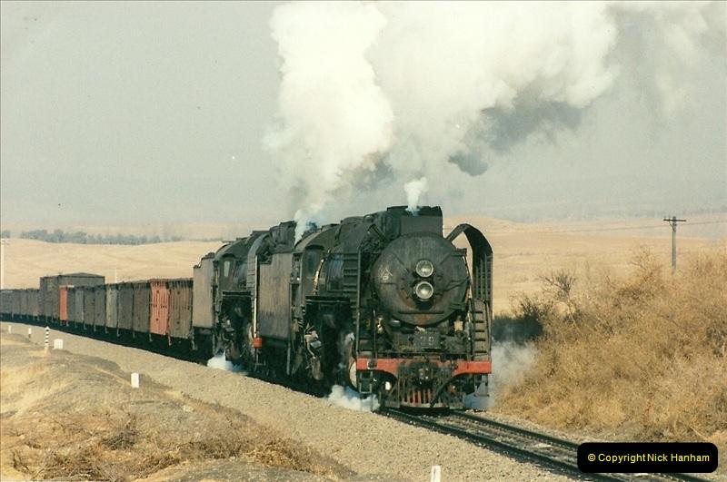 China November 1997. Picture (245) 245