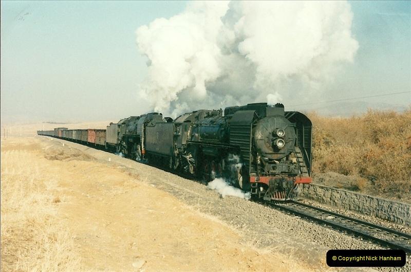 China November 1997. Picture (246) 246