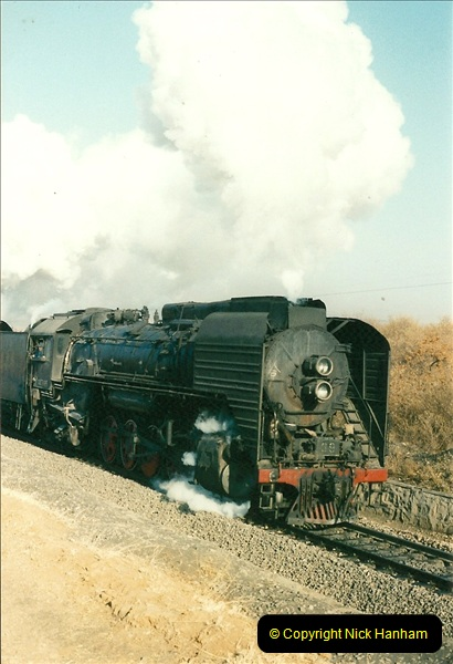 China November 1997. Picture (247) 247