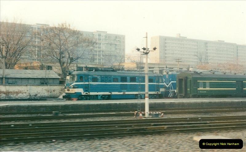 China November 1997. Picture (25) 025